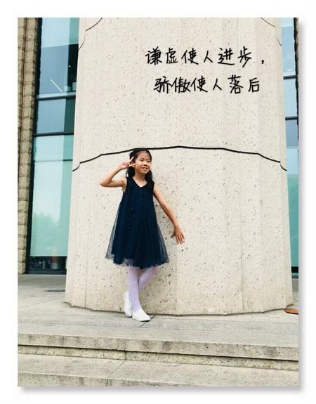 34严冉冉_调整大小.jpg